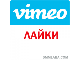 Vimeo - Лайки (99 руб. за 100 штук)