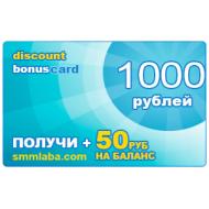 e) 1000 руб.
