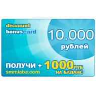 h) 10.000 руб.