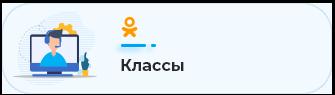 Классы на посты / темы / сообщения