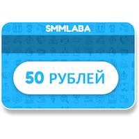 a) 50 руб.