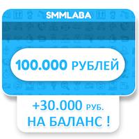 l) 100.000 руб.