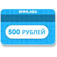 d) 500 руб.