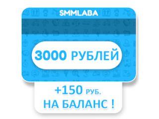 f) 3000 руб.