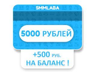 g) 5000 руб.