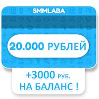 i) 20.000 руб.
