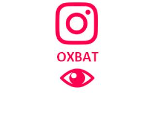 Instagram - Охват фото (3 руб. за 100 штук)