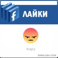 Facebook - Специальные лайки на фото, посты Angry (19 руб. за 100 штук)