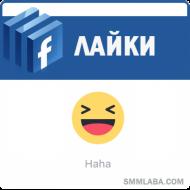 Facebook - Специальные лайки на фото, посты Haha (19 руб. за 100 штук)