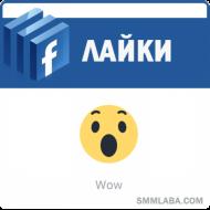 Facebook - Специальные лайки на фото, посты Wow (19 руб. за 100 штук)