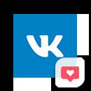 ВКонтакте - Лайки