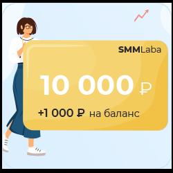 10.000 руб.