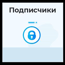 OnlyFans - Подписчики + лайки