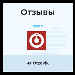 Отзывы на Otzovik